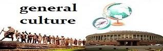 generalculture|Cultural Blog