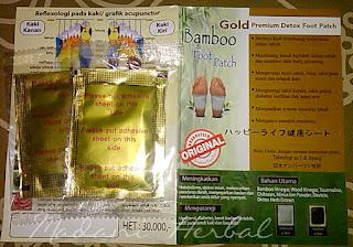 Agen Koyo Bamboo Gold Tanjungsari