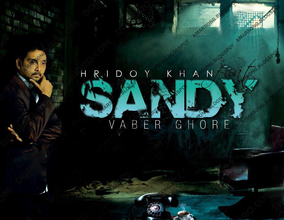 Bhaber Ghoray - Hridoy Khan Ft. Sandipan [Eid Album 2011]