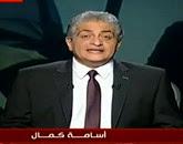 برنامج  القاهرة 360 مع أسامه كمال حلقة السبت 22-11-2014