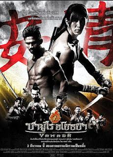 Võ Sĩ Đạo Thái - The Samurai Of Ayothaya