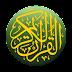 Takwil dan Tafwidh menurut Ulama Salaf dan Khalaf