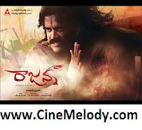 Rajanna Telugu Mp3 Songs Free  Download