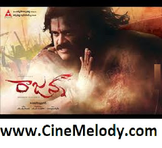 Rajanna Telugu Mp3 Songs Free  Download -2011
