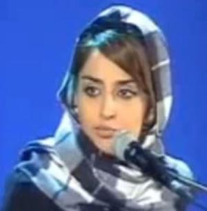 Free Hila Sedighi
