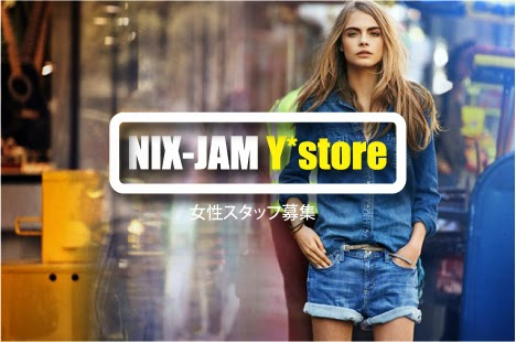 http://www.nix-jam.com/black/img/TOPPAGE/staff.html