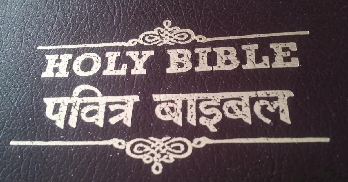 Hindi by Christmas