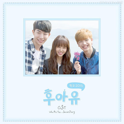 [OST] Who Are You: School 2015 OST - V.A