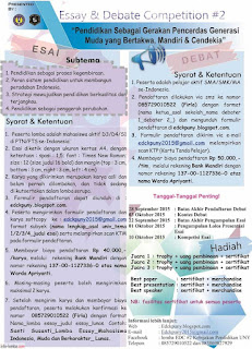 essay on debate competition