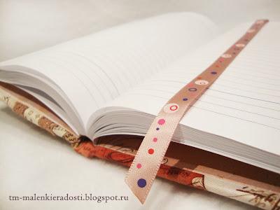 текстильный блокнот ручной работы