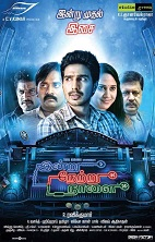 Watch Indru Netru Naalai (2015) DVDScr Tamil Full Movie Watch Online Free Download