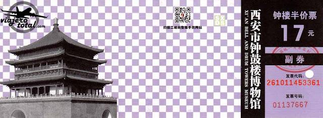 Torre de la campana de Xi'an: Ticket de entrada