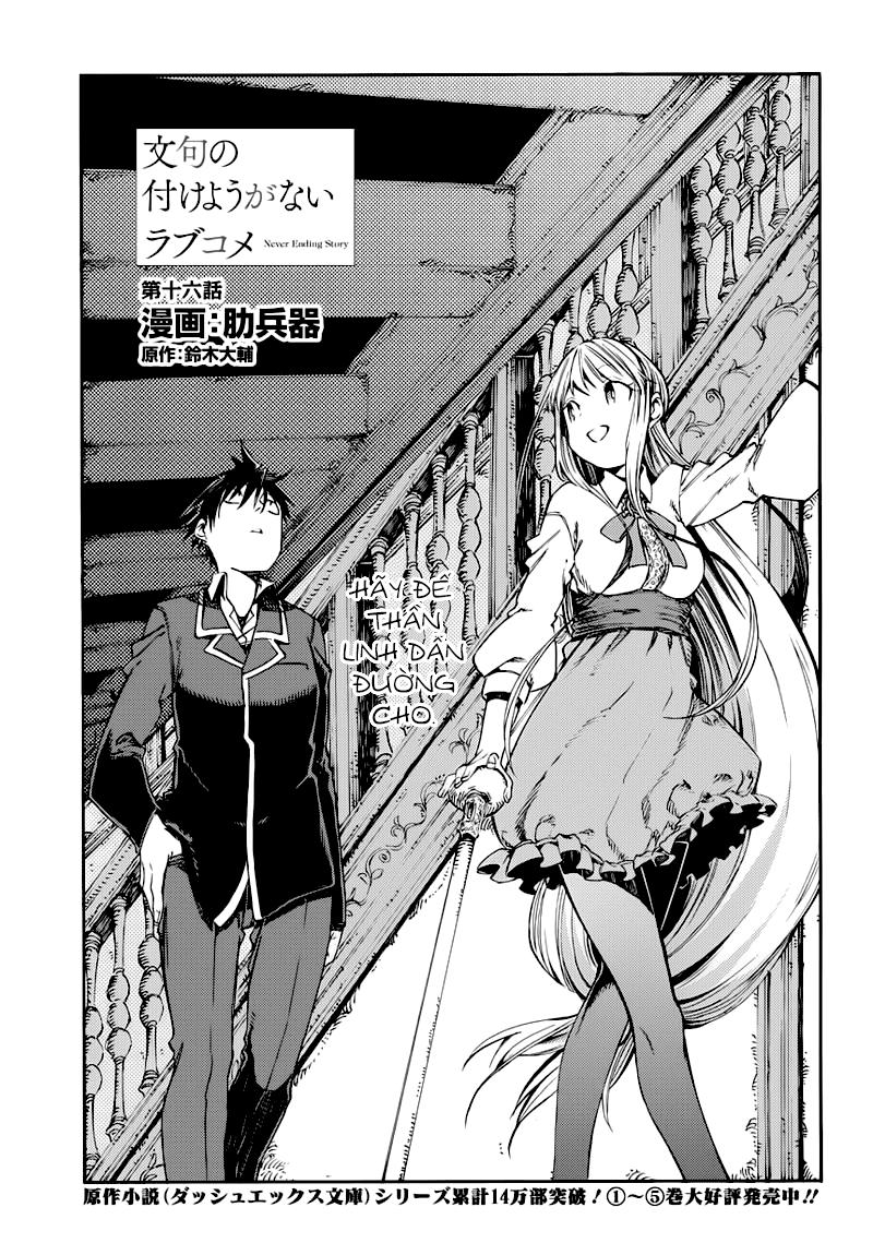 Monku no Tsukeyou ga Nai Rabukome chap 16 Trang 2 - Mangak.info