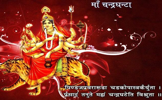 Navratre ke Tisre Din Mata Chandraghanta ki Pooja
