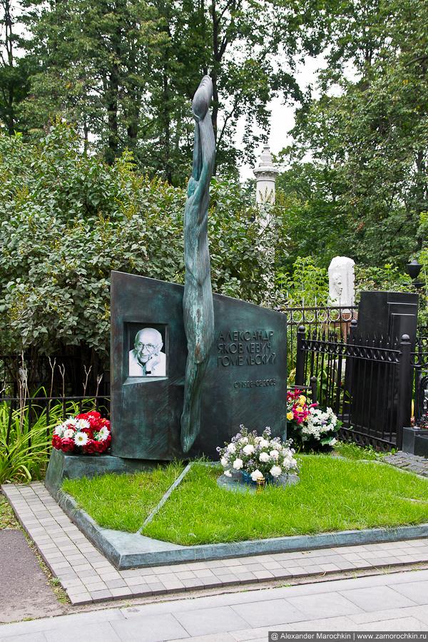 Могила Александра Гомельского на Ваганьковском кладбище (г. Москва)