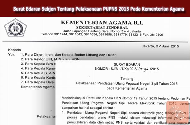 Surat Edaran Tentang Pelaksanaan PUPNS 2015 Pada Kementerian Agama