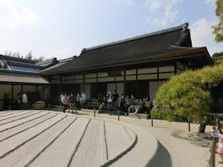 銀閣寺方丈