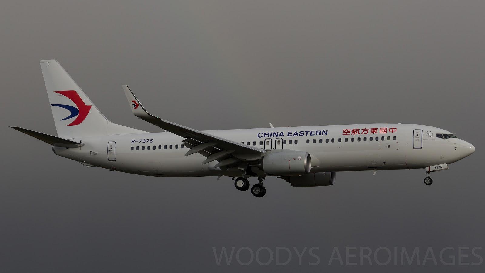 B-7376 B737-89P China Eastern First Flight