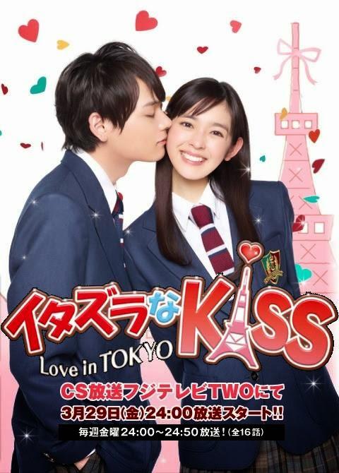 Itazura na Kiss ~Love in TOKYO sub español