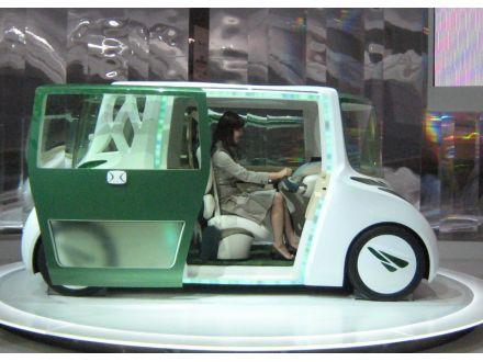 2014 Concept Car Pictures