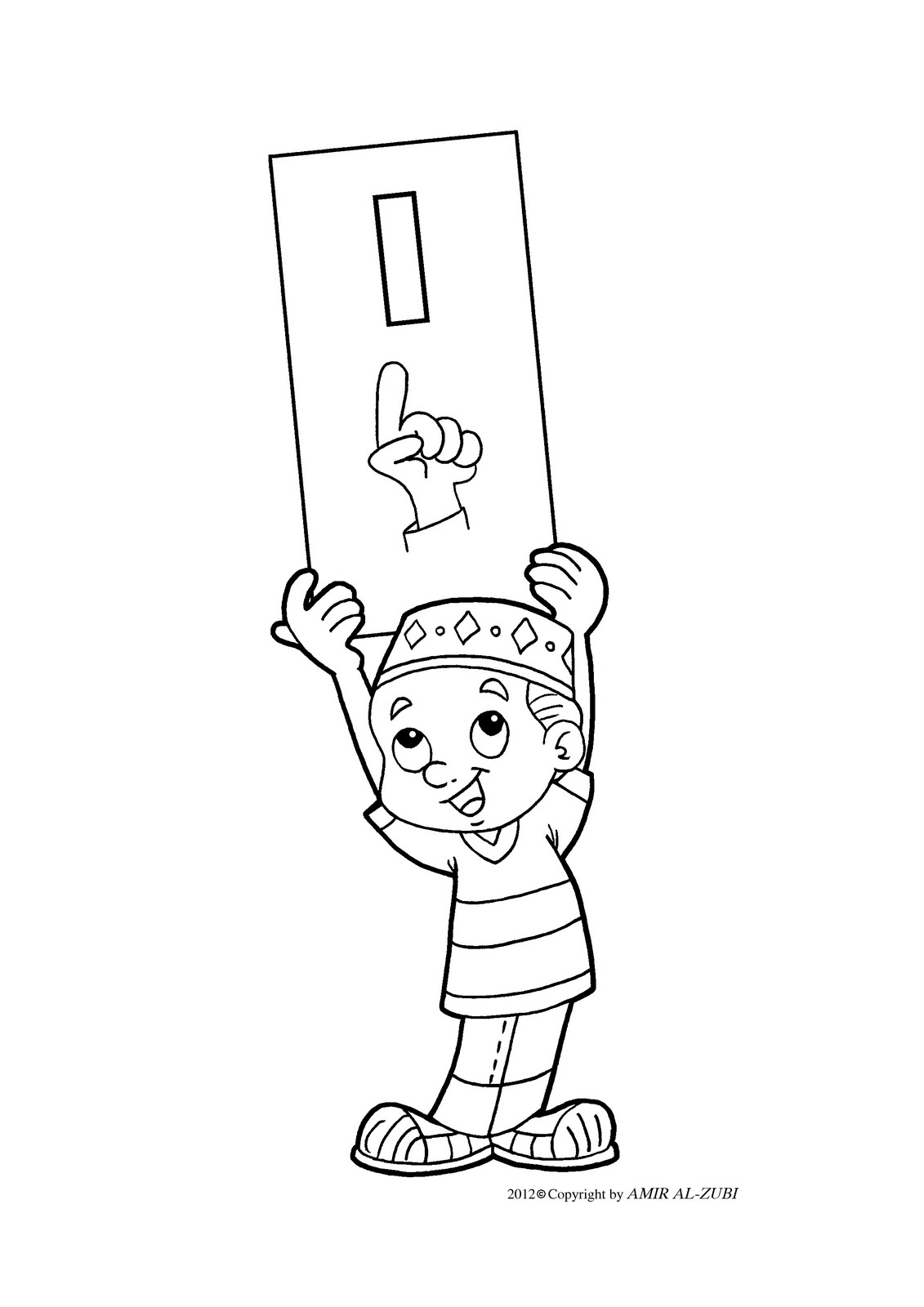 New Muslim Kids I Coloring Pages