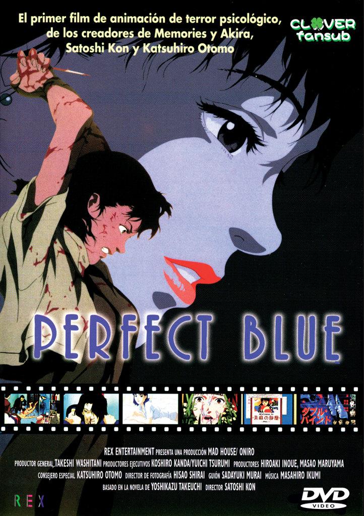 Perfect Blue パーフェクトブルー (Pafekuto Buru)