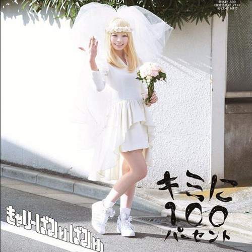 Kyary Pamyu Pamyu Discography Torrent