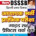 DSSSB recruitment 2015 -1462 Post