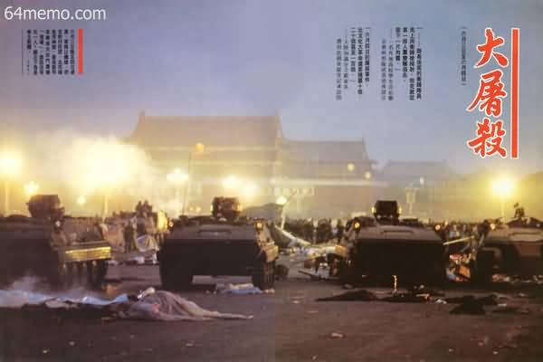 Cuộc thảm sát trên quảng trường Thiên An Môn trong lời tiên tri của Nostradamus. 6