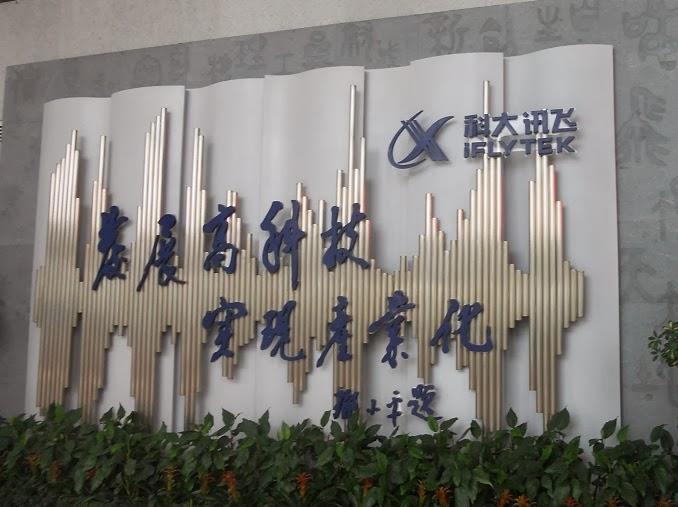 Kota Hefei, Propinsi Anhui
