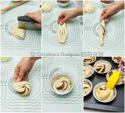 榛子醬麵包製作圖  Nutella Buns Procedures02