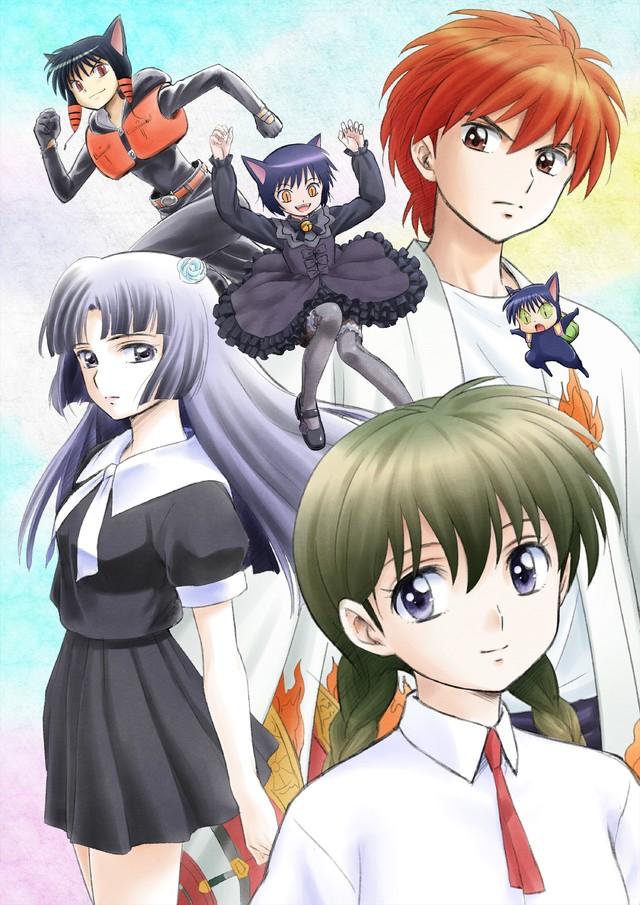 Kyoukai no Rinne segunda temporada