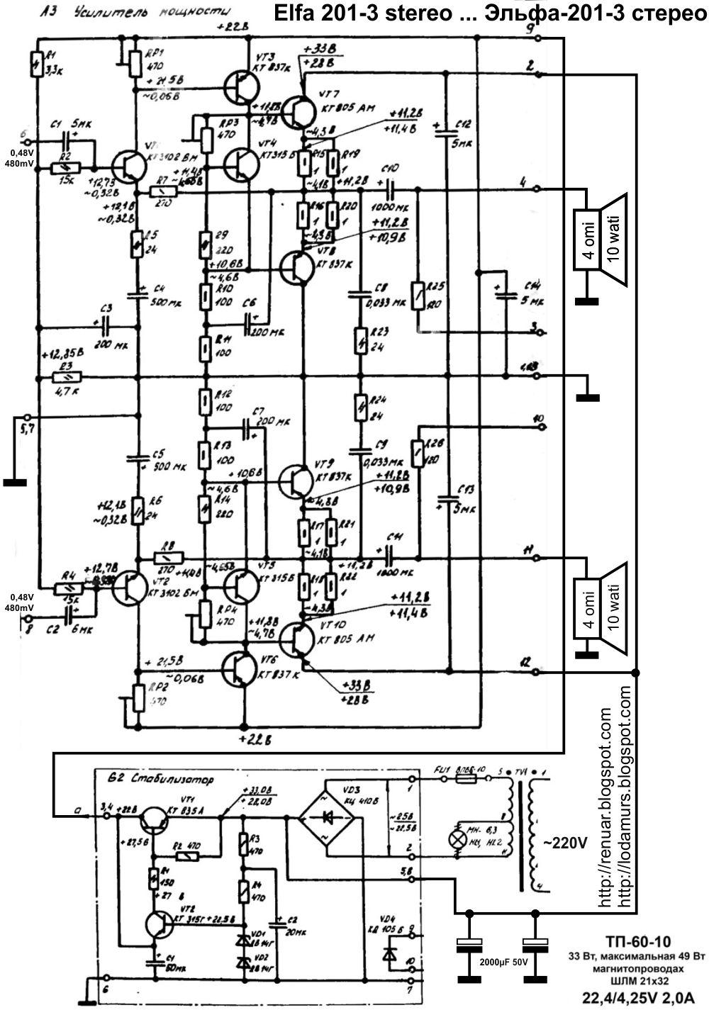 предварительный усилитель схема магнитофонной головки