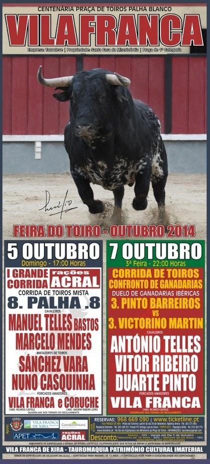 Vila Franca de Xira- Feira Taurina 2014