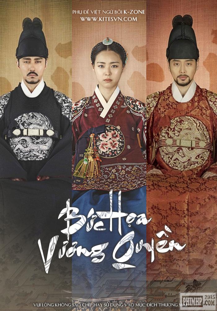 poster Bức họa vương quyền