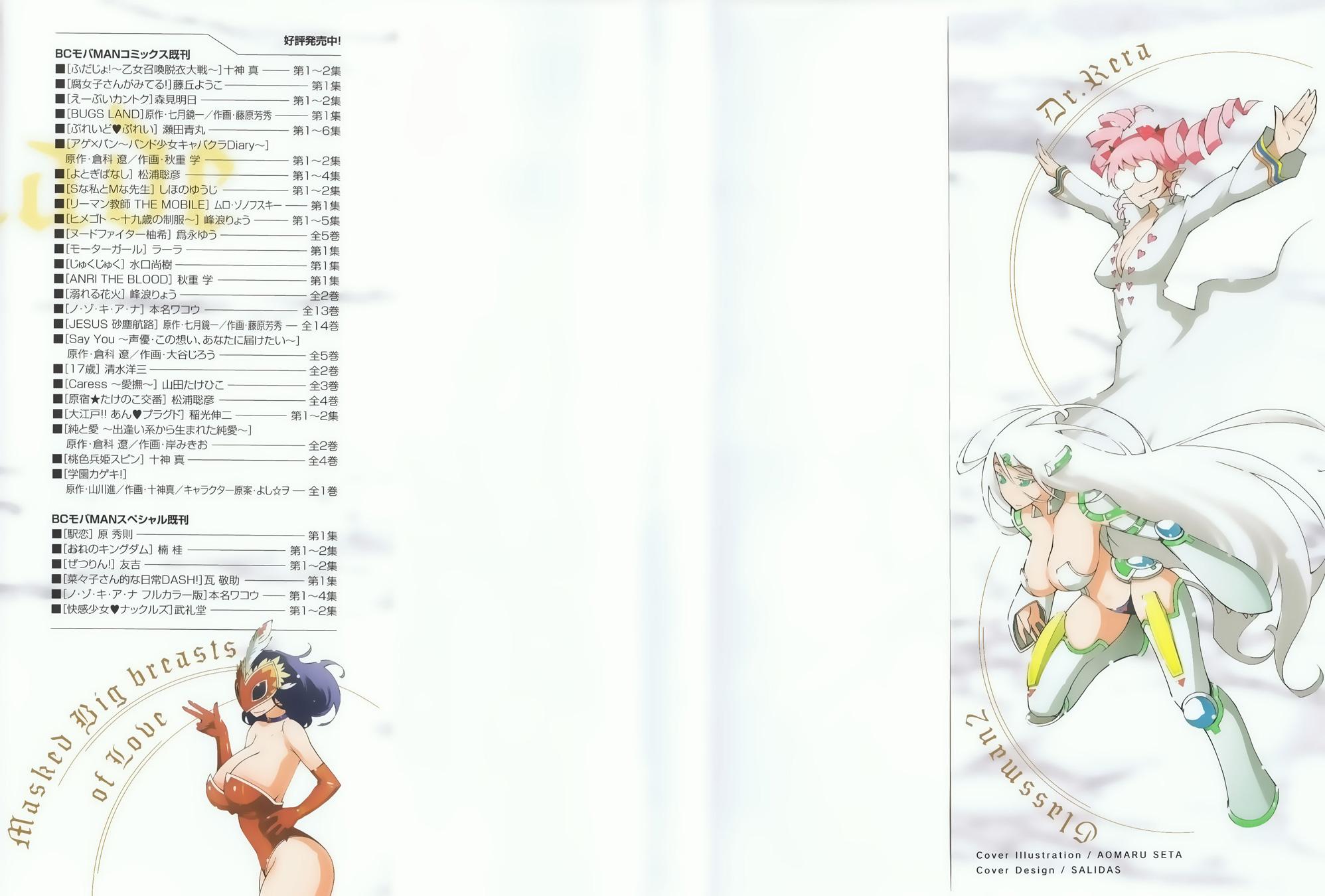 Hình ảnh HINH_00001 in Blade Play - Nữ Kiếm Sĩ Dâm Dục