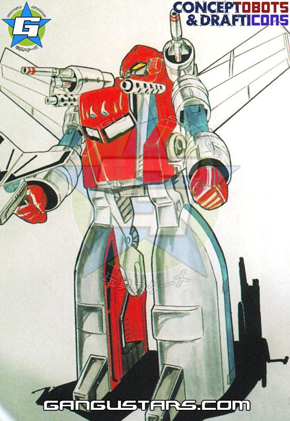 Transformers Octane 1986 prototypes robots トランスフォーマー タカラ hasbro