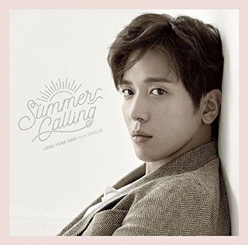 ジョン・ヨンファ(from CNBLUE) - Summer Dream 歌詞 - 歌詞JPOP
