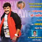 Balakrishna's birthday special wallpapers posters-thumbnail