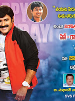 Balakrishna's birthday special wallpapers posters-cover-photo