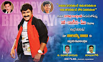 Balakrishna's birthday special wallpapers posters