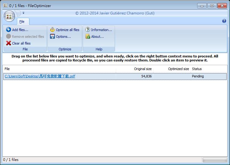 FileOptimizer Portable 免安裝綠色版下載,Office檔案壓縮減肥瘦身(PPT、Excel)、MP3檔案縮壓軟體