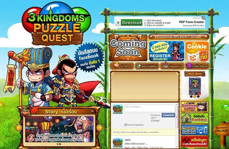 เกมสามก๊ก 3 Kingdoms Puzzle Quest (3KPQ)