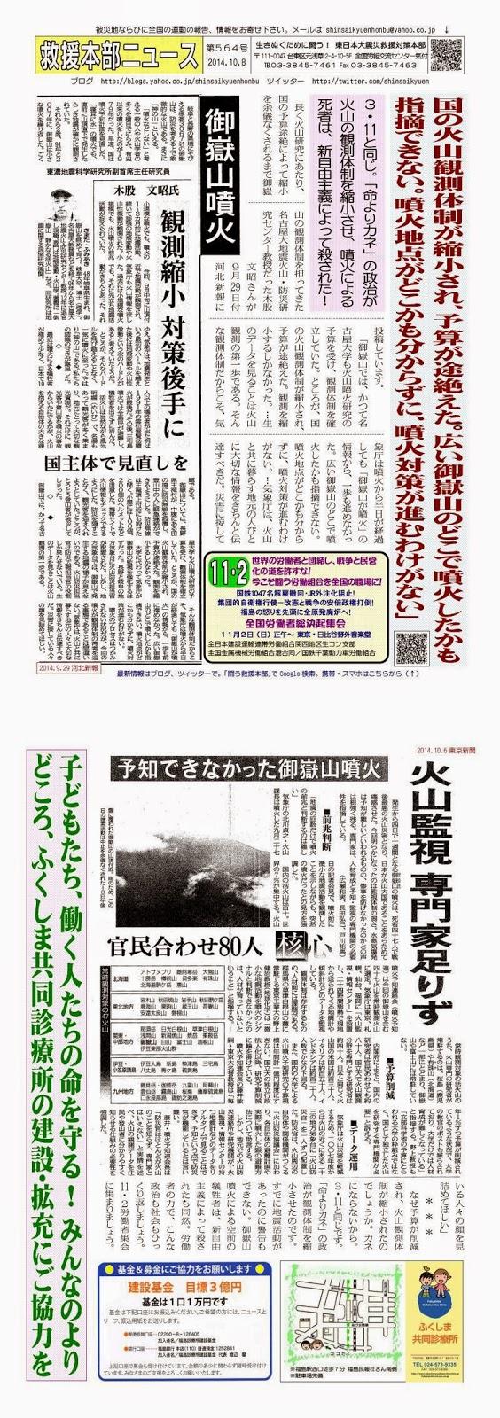 http://blogs.yahoo.co.jp/shinsaikyuenhonbu/12628359.html