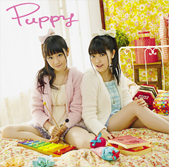 Puppy [Limited Edition]