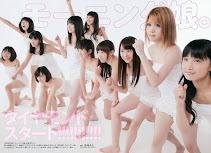 El Morning Musume de ahora