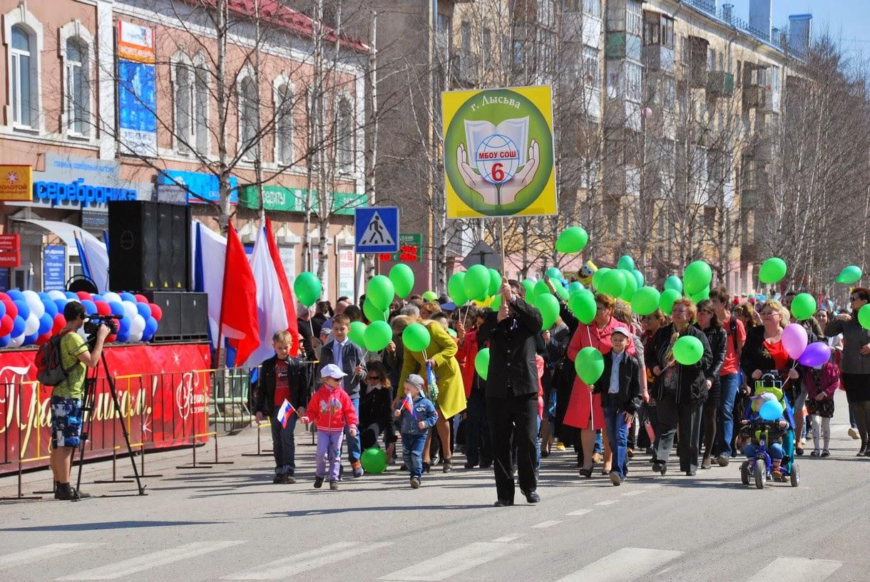Демонстрация в Лысьве - школа 6