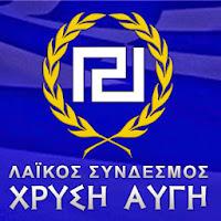 http://3.bp.blogspot.com/-NFeZBv4GmOw/UyUty2mzjAI/AAAAAAAAEhs/_xxnTAXIeaU/s1600/logo_sq.jpeg