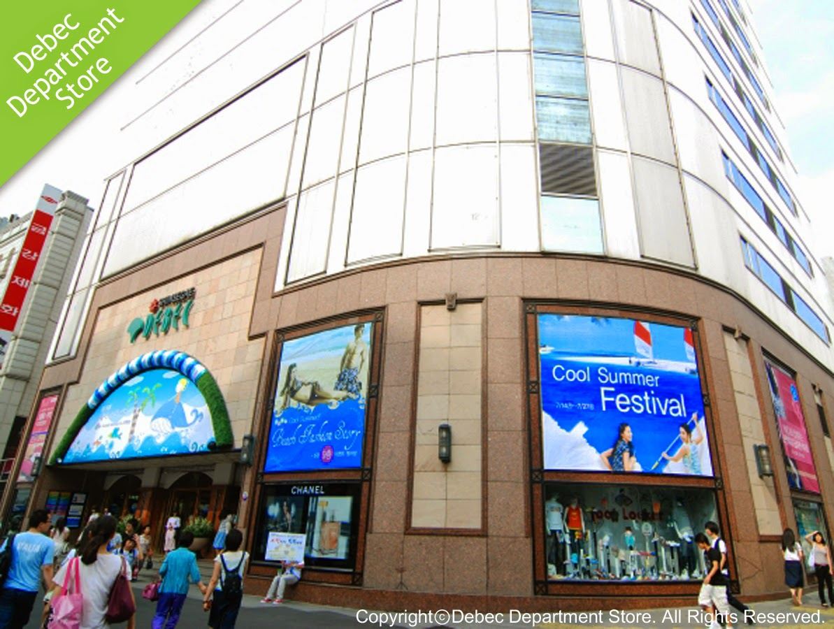 Shopping Areas in Daegu-Daegu Department Store, Jung-gu