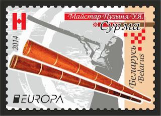 EUROPA CEPT 2014 - Dedicado a los instrumentos musicales BY-14-1